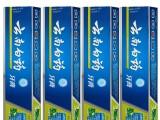 广州云南白药牙膏厂家一手货源
