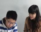 小学初中生语数英期末考前辅导大学生一对一辅导免费咨