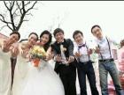 婚礼、会议、聚会跟拍摄影