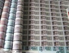 上海上门收购钱币邮票
