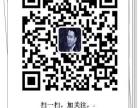 2016年1月7-9日陈安之杭州演讲门票惊爆团购价