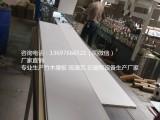 竹木集成护墙板生产机器 木塑快装墙板设备厂家直销