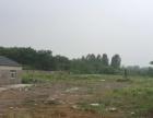 江浦 永宁晓桥 附近有五,六亩院内场地