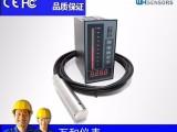 地热井水位测量仪 可测200米-500米深液位