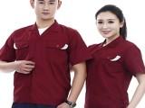合肥服装厂是如何定价定制工作服的 安徽衣传承西服定制