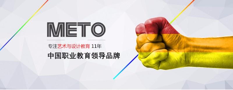 重庆美艺拓教育学生就业再创新高,高新入职做明日之星