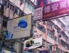 辽源香港三天海洋公园全天迪士尼提前报名即送接机住宿