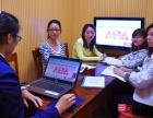 苏州吴中区日语零基础学习哪家比较合适详情请了解