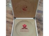 北京木质茶叶包装盒 黄花梨木盒 高档红酒木盒