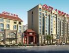 郑州较好的医养结合养老院爱普家健康养老城