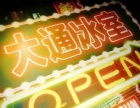 【大通冰室 简单耶】加盟/加盟费用/项目详情