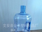 厂家批发:自动售水机专用水桶7.5L/5L