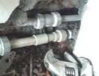 桥东街专业安装维修地漏马桶维修阀门漏水更换水龙头改各种管道