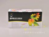 鑫励 TN2000/TN2050 粉盒