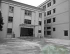 嘉定二楼厂房出租,带货梯,形象好,可分割,104板块