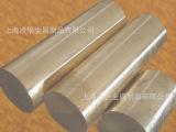 凌倍 专业供应 抚顺特钢 SKD61工具钢材料  热作模具钢 规