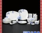 供应定做陶瓷餐具 开业礼品餐具 高档56头餐具