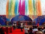 長沙啟動儀式用幻影啟動球1.2米開幕式剪彩球出租租賃