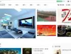 世界村蚌埠站软文推广、新闻营销、微信投稿、新闻发布
