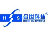 专业生产电磁 涡街 涡轮流量计 质优价廉