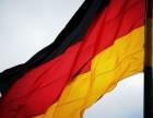 上海德语暑假班 为您的留学生活扫清语言障碍