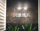 杭州网络教育专升本2016春季报名找徐老师