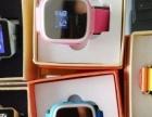 全新电话手表功能齐全,赔钱处理价  大的...