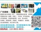 厂家直销华美橡塑板管材玻璃棉卷毡/板/管 岩棉板防火保温材料