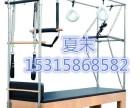 北京地区健身房专用的普拉提 水阻划船器