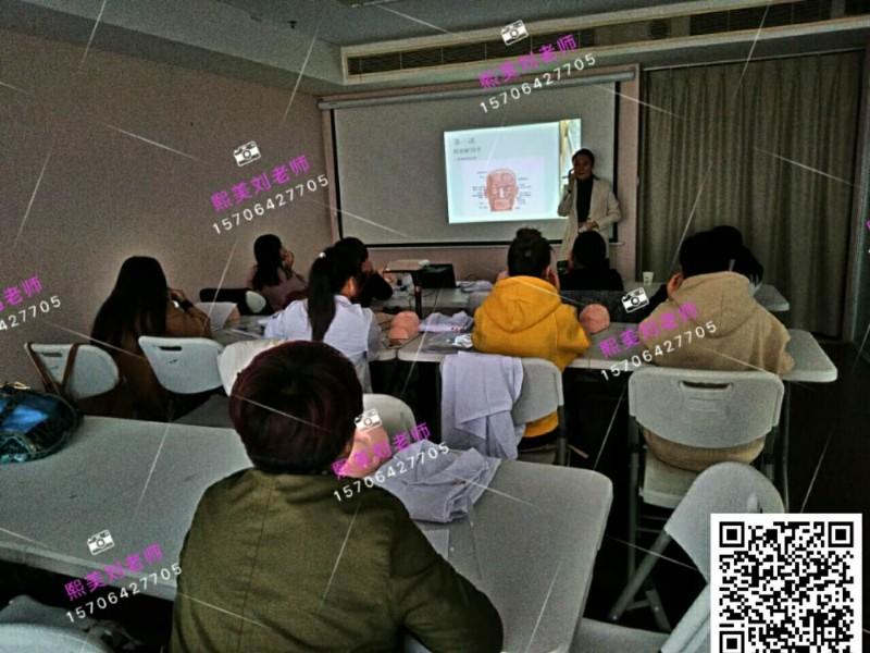山东青岛微整形培训学校哪里比较专业 熙美微整形培训