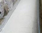 遂宁市船山区天雨防水有限公司承接大小工程及家装防水