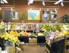 超市装修风格主要有哪些