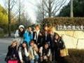 日本韩国留学