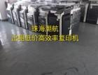 珠海彩色黑白打印机复印机办公设备出租
