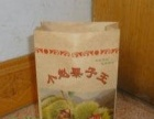 黄冈煎饼枣子糕纸袋板栗牛肉饼桥头排骨袋绿豆饼肉夹馍