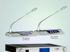 TMS天马士TM8800多功能会议系统