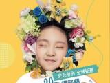 南宁悦童画儿童摄影 暑假总动员