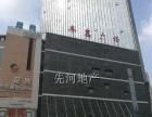 水渡口丰惠广场j级写字楼450平纯写字楼出租