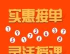 【中山古镇】灵活实用教PS图片制作美工淘宝作图做图