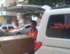 珠海至澳门快递 国际海运 国际快递货物出口运输服务