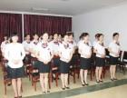 大连服务中心窗口优质服务礼仪培训 行政大厅服务培训