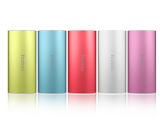 正品羽博铝合金 YB-毫安移动电源 手机充电宝外接电池