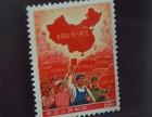 回收纪65中捷邮电技术合作纪念邮票