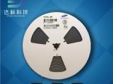 二极管厂家 M7整流二极管1n4007 贴片 质量保证