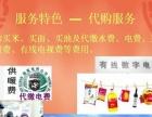 嘉鑫家政 提供优秀保姆月嫂、育婴师、护工、钟点工
