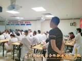 广东辛杏林学院前身详解 拳头课程 中医针灸班