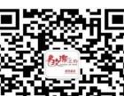 赤峰婚纱摄影_惠民3.15 畅享欢乐购玫瑰之约