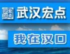 汉口市中心哪有平面广告设计培训学校