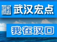 武汉汉口电脑培训哪个学校比较好