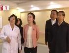 长春市副市长贾丽娜莅临长春博大喜宝妇产医院考察